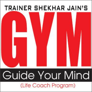 Guide your mind program by shekhar jjain